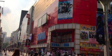 Sega Ikebukuro Gigo arcade announces its closure, after 28 years of legend