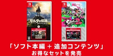Nintendo will sell packs of Zelda Breath of the Wild and Splatoon 2 with their DLC and with a price reduction ... but only in Japan